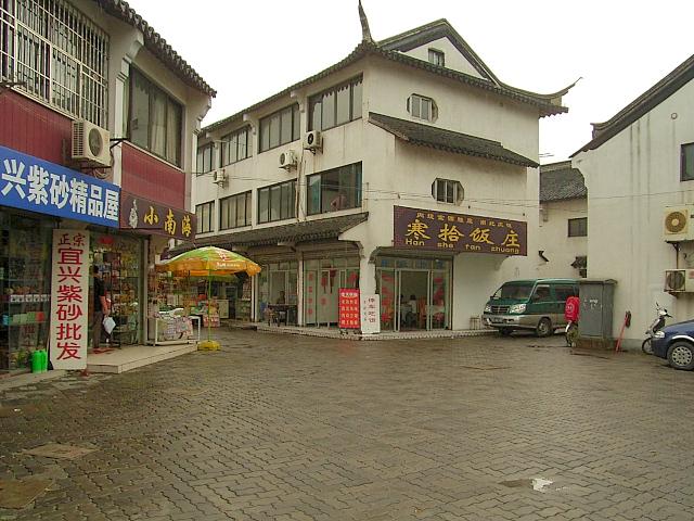 CHINA05-05-109.jpg