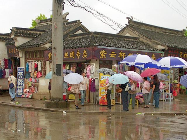 CHINA05-05-110.jpg