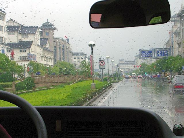 CHINA05-05-116.jpg
