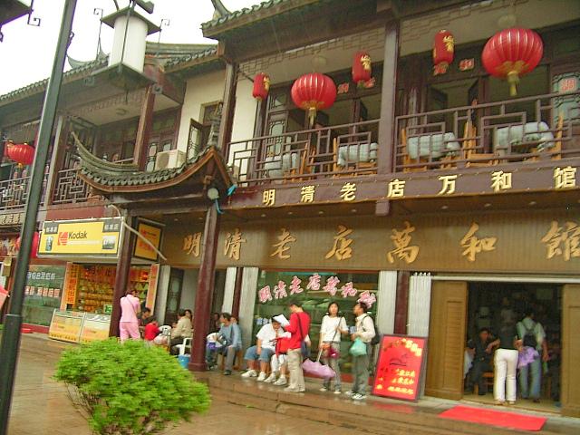 CHINA05-05-119.jpg