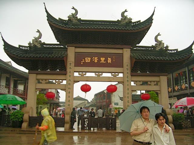 CHINA05-05-122.jpg