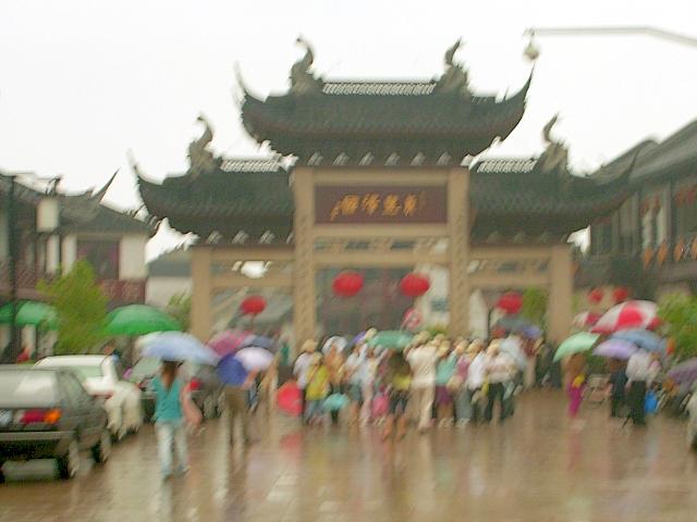 CHINA05-05-123.jpg