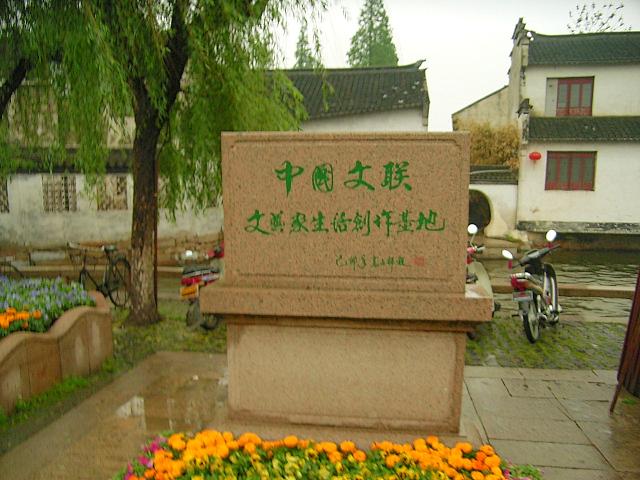 CHINA05-05-124.jpg