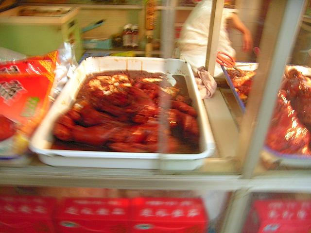 CHINA05-05-130.jpg