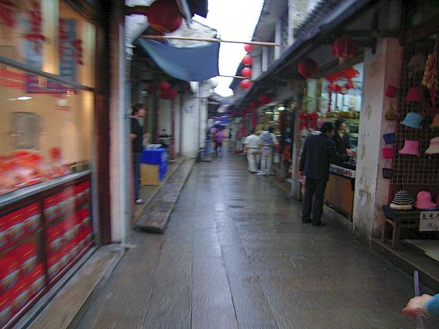 CHINA05-05-132.jpg