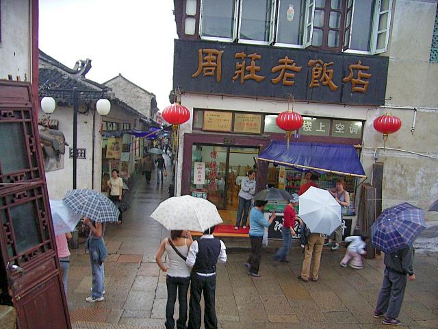 CHINA05-05-136.jpg