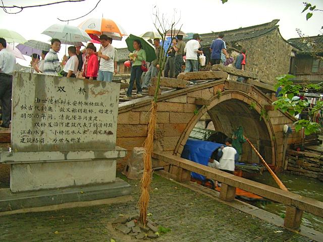 CHINA05-05-142.jpg