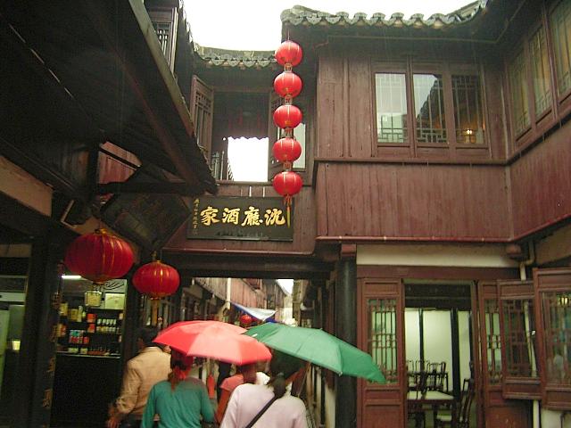 CHINA05-05-145.jpg