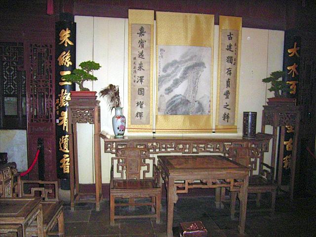 CHINA05-05-149.jpg