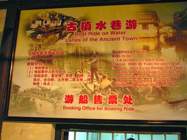 CHINA05-05-153.jpg