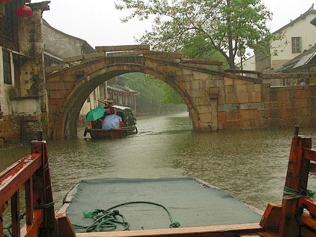 CHINA05-05-159.jpg