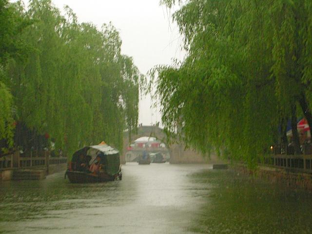 CHINA05-05-160.jpg
