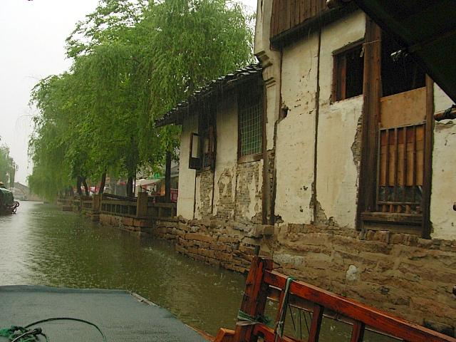 CHINA05-05-161.jpg