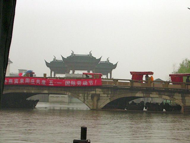 CHINA05-05-163.jpg
