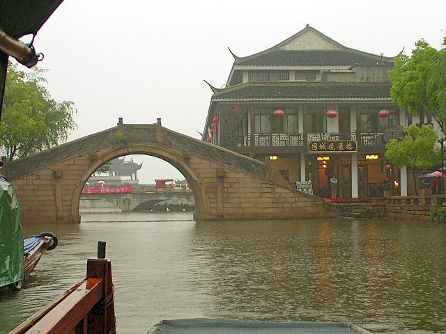 CHINA05-05-164.jpg