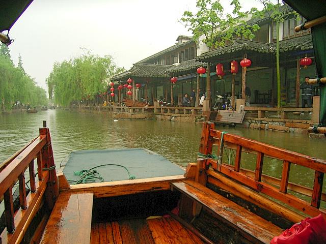 CHINA05-05-166.jpg