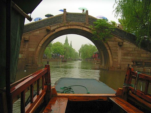 CHINA05-05-167.jpg