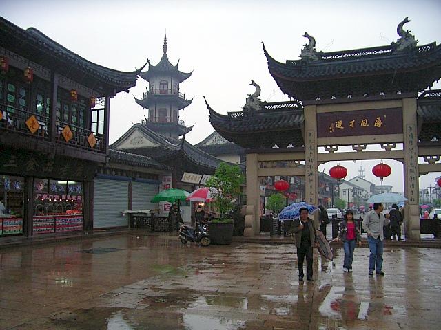 CHINA05-05-171.jpg