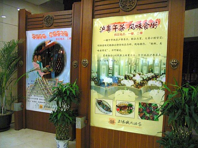 CHINA05-05-176.jpg