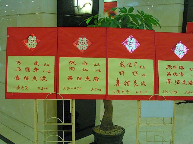 CHINA05-05-177.jpg