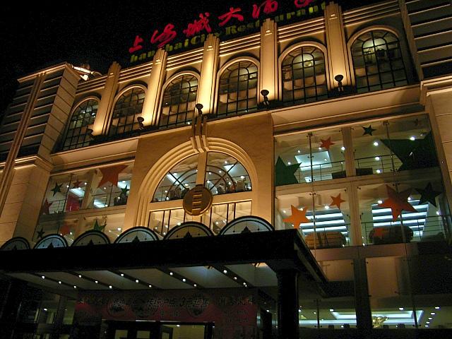 CHINA05-05-180.jpg
