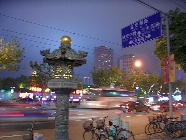 CHINA05-05-181.jpg