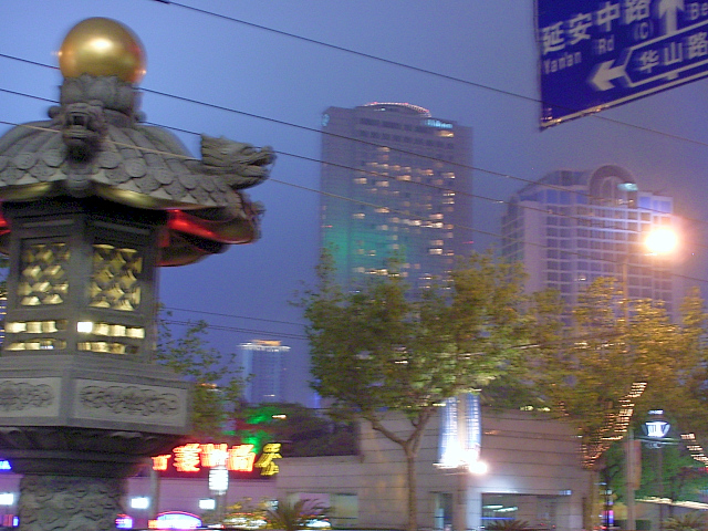 CHINA05-05-183.jpg