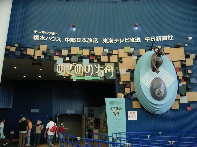 EXPO-035.jpg