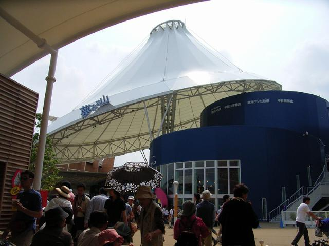 EXPO-038.jpg