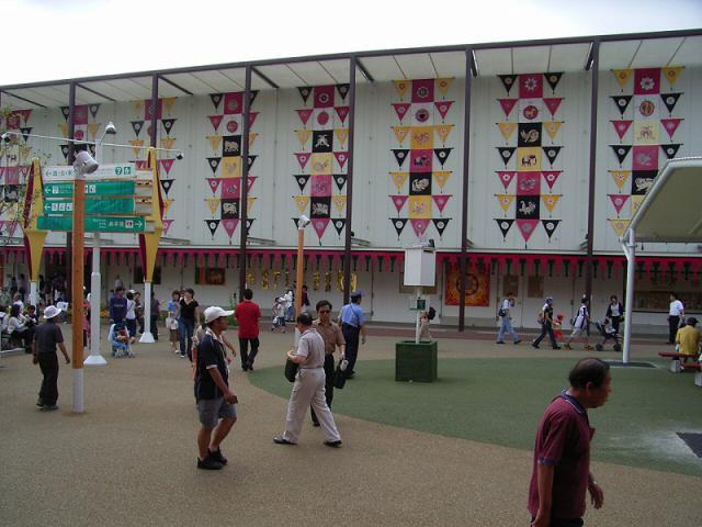 EXPO-104.jpg