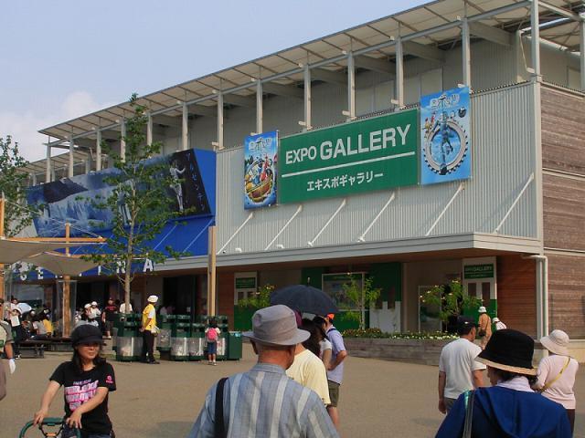 EXPO-146.jpg