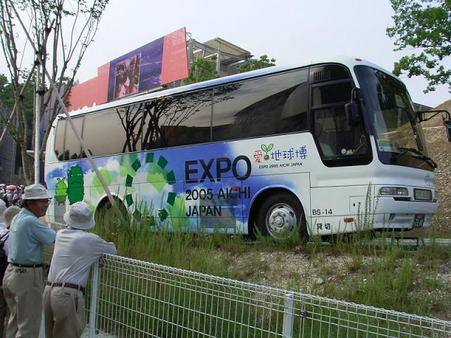 EXPO-154.jpg