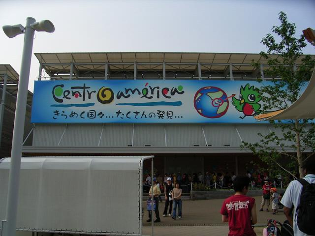 EXPO-156.jpg