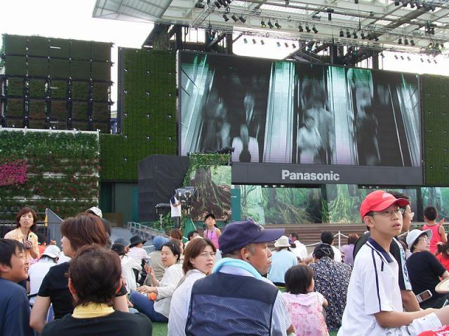 EXPO-178.jpg