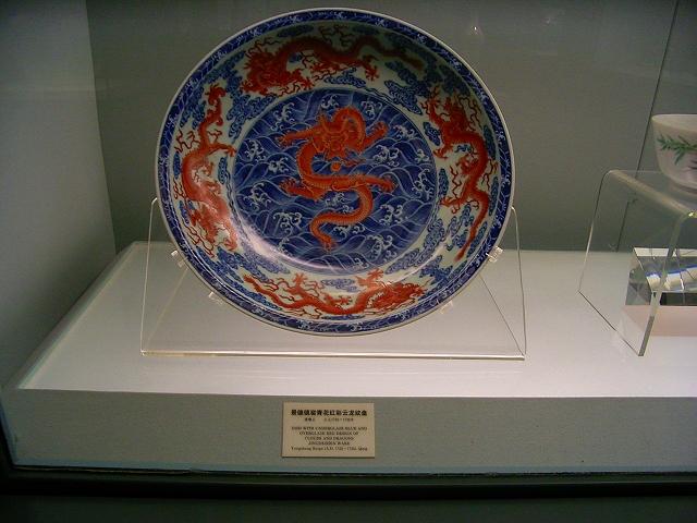 Museum-107.jpg
