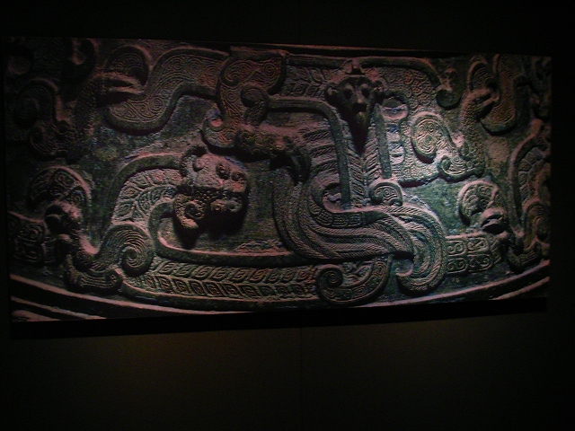 Museum-133.jpg