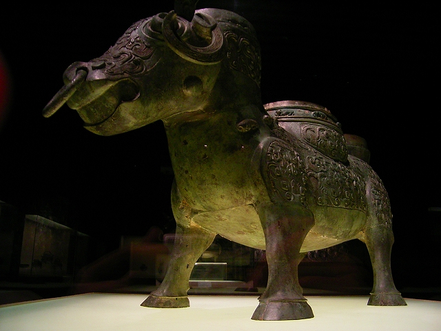 Museum-138.jpg