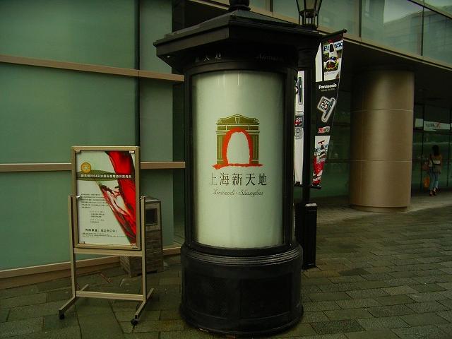 Museum-211.jpg