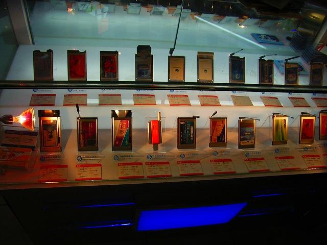 Museum-245.jpg