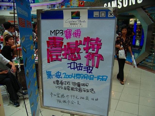 Museum-250.jpg