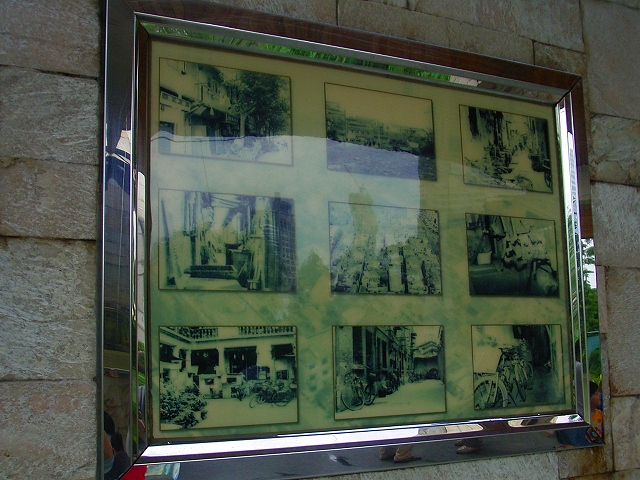 Museum-260.jpg