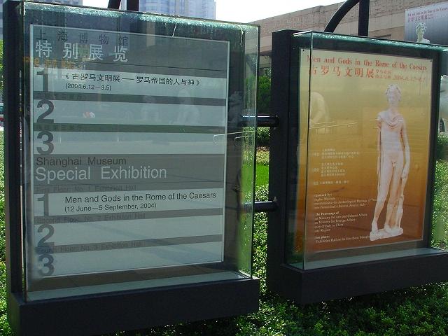 Museum-272.jpg