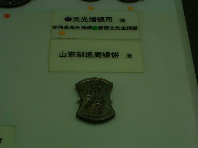 Museum-43.jpg