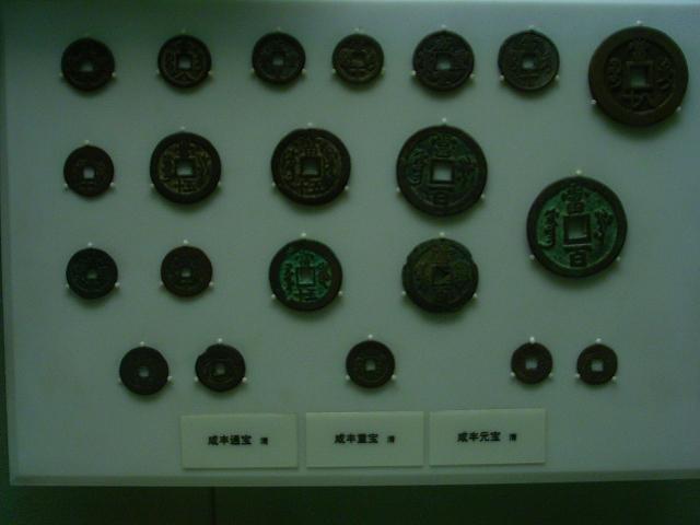 Museum-49.jpg