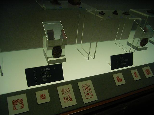 Museum-60.jpg