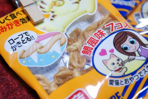 歯磨きロープ02