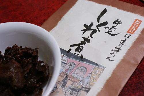 牛タンしぐれ煮01