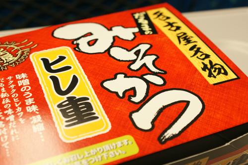みそかつ弁当01