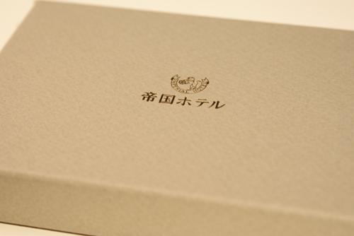 shokoさまプレゼント02