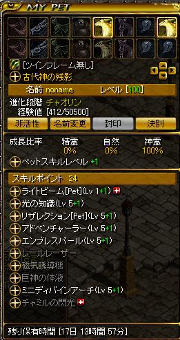 RedStone 10.12.03[04]